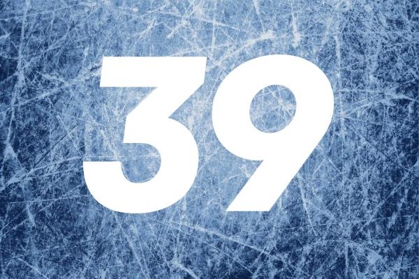 Taitokoulu – Oppitunti 39: Tuomarien käsimerkit – Ei maalia